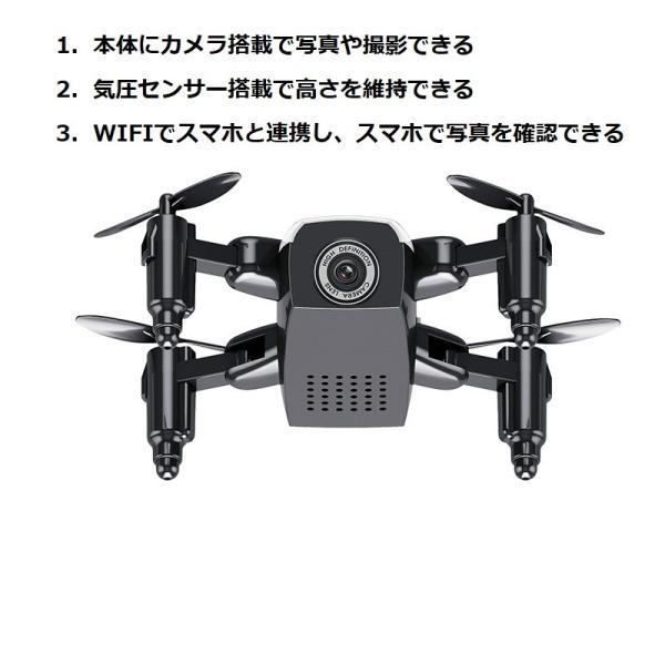 ドローンS9HW 入門機  カメラ付き 360度宙返り 気圧センサー搭載 ヘッドレスモード 空撮 WIFIFPV  4軸 スマホ 遠隔操作リモコン 送料無料|kyougenn|07