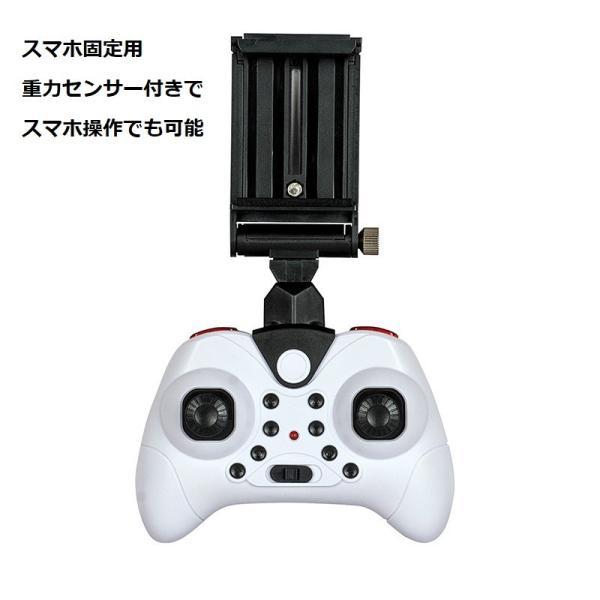 ドローンS9HW 入門機  カメラ付き 360度宙返り 気圧センサー搭載 ヘッドレスモード 空撮 WIFIFPV  4軸 スマホ 遠隔操作リモコン 送料無料|kyougenn|08