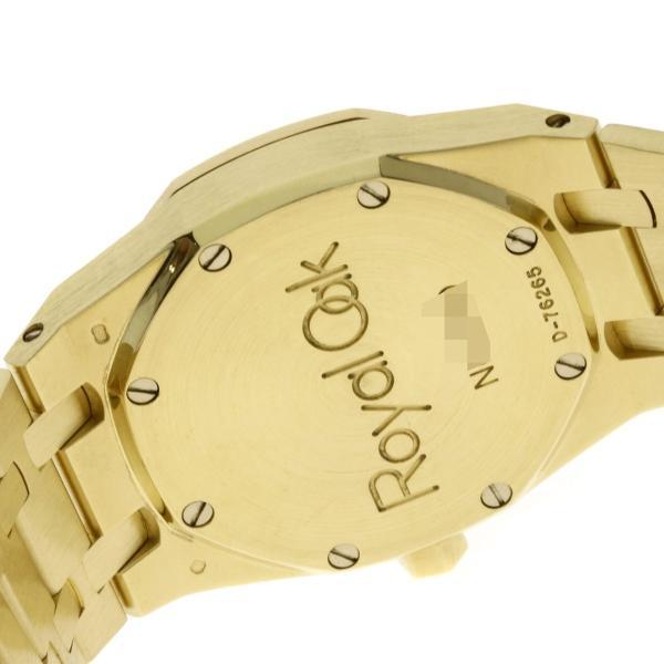 AUDEMARS PIGUET オーデマ・ピゲ ロイヤルオーク 33mmミディアム 腕時計  K18イエローゴールド/K18YG ボーイズ  中古