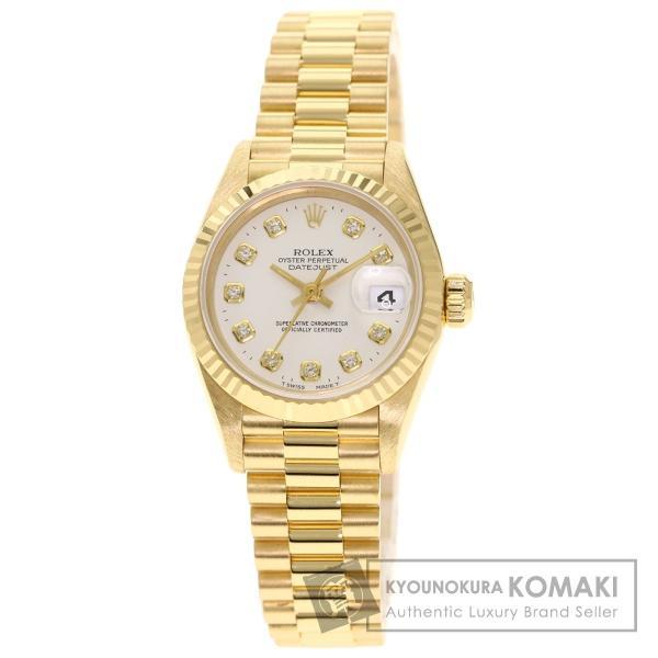 ROLEXロレックス69178Gデイトジャスト10Pダイヤモンド腕時計K18イエローゴールドK18YGレディース中古