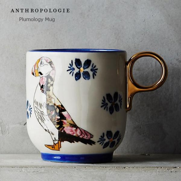 ANTHROPOLOGIE アンソロポロジー マグカップ Plumology Mug SAPPHIRE|kyouto-bluelapin