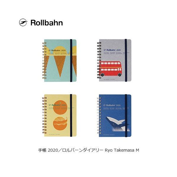 デルフォニックス ロルバーンダイアリー M Ryo Takemasa 武政諒 手帳 2020 kyouto-bluelapin