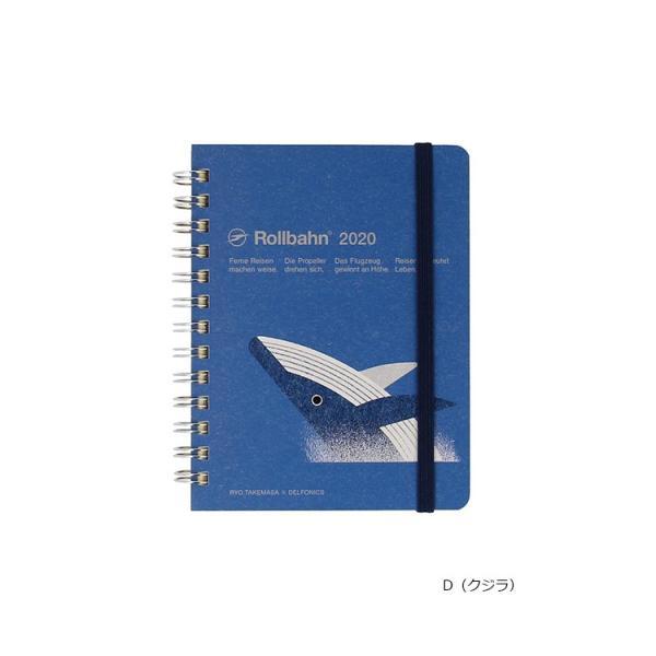 デルフォニックス ロルバーンダイアリー M Ryo Takemasa 武政諒 手帳 2020 kyouto-bluelapin 05