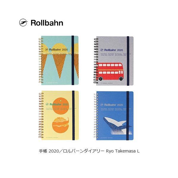 デルフォニックス ロルバーンダイアリー L Ryo Takemasa 武政諒 手帳 2020|kyouto-bluelapin