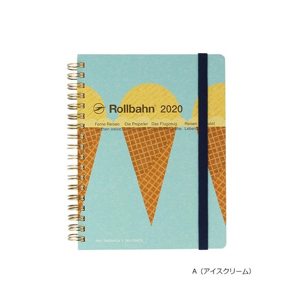 デルフォニックス ロルバーンダイアリー L Ryo Takemasa 武政諒 手帳 2020|kyouto-bluelapin|02
