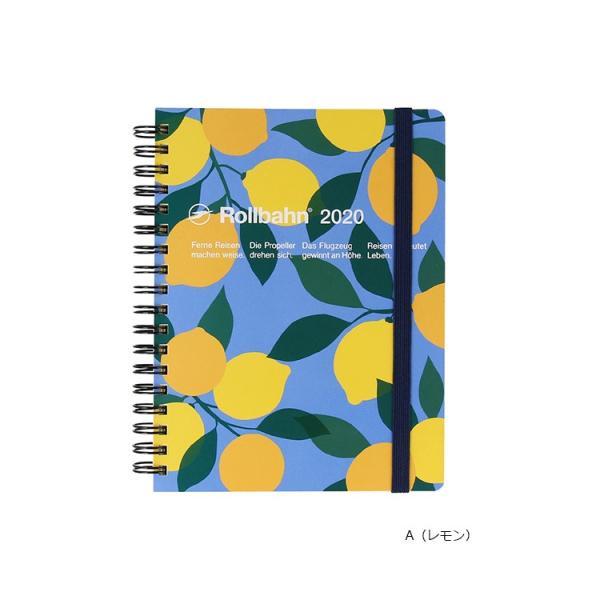 デルフォニックス ロルバーンダイアリー L フルーツ 手帳 2020|kyouto-bluelapin|02