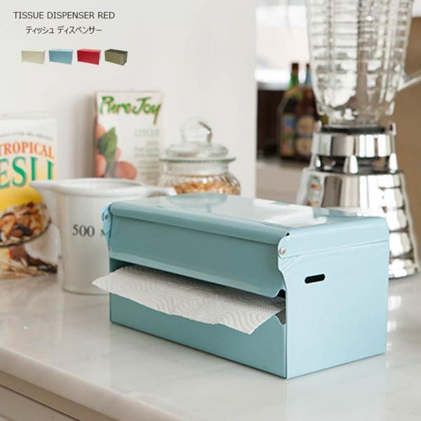 ダルトン ティッシュケースボックス ティッシュ ディスペンサー キッチンペーパーボックス キッチンペーパーホルダー DULTON|kyouto-bluelapin