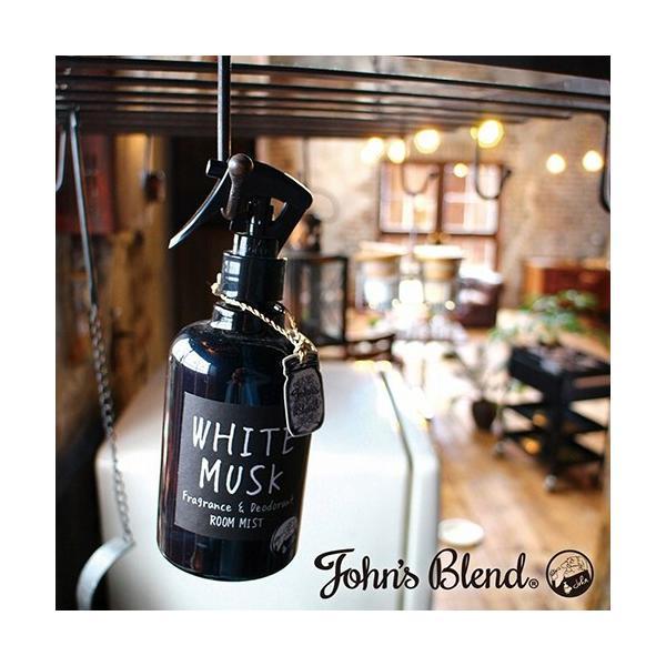 ジョンズブレンド ルームフレグランス ルームミスト Johns Blend 280ml お部屋の芳香消臭剤 ホワイトムスク アップルペア ルームスプレー|kyouto-bluelapin