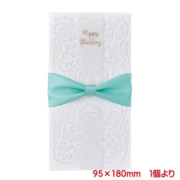 ご祝儀袋 ブランピュール 金封 ベル  おしゃれ かわいい お祝い 寿 御祝 Happy Wedding 結婚 結婚式 ウェディング ブライダル デザイン金封 純白