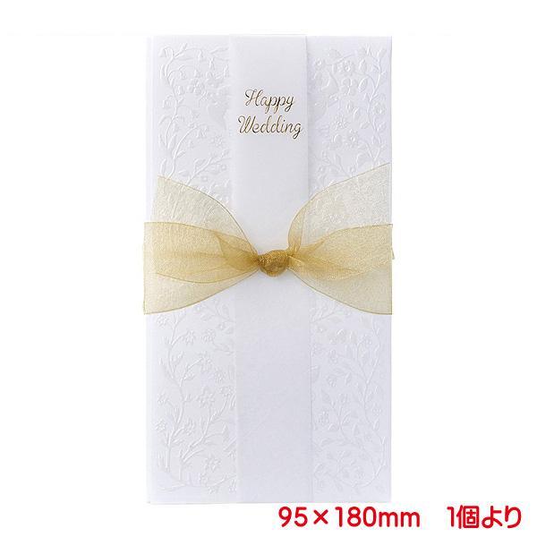 ご祝儀袋 ブランピュール 金封 ハート  おしゃれ かわいい お祝い 寿 御祝 Happy Wedding 結婚 結婚式 ウェディング ブライダル デザイン金封 純白
