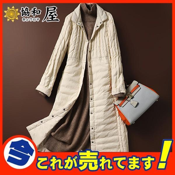 値下げ ダウンコート 中綿 ジャケット コート レディース アウター 秋 冬 ロング丈 おしゃれ ゆったり 暖かい 防寒 軽量 シンプル 大きいサイズ