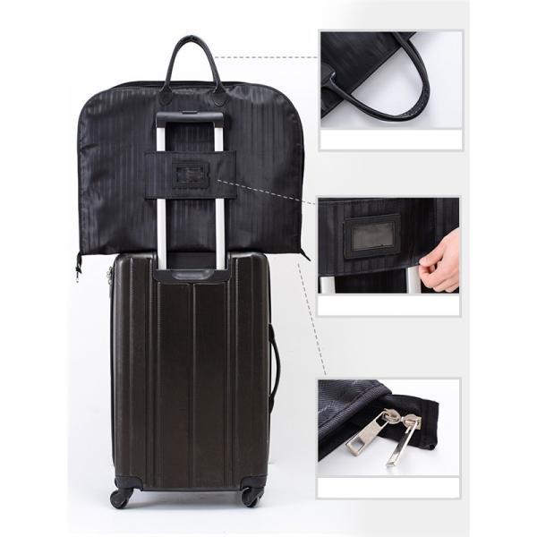 ガーメントバッグ ビジネスバッグ 冠婚葬祭 出張 バッグ PC 旅行 スーツケース 旅行バッグ ワイシャツ カバー 収納 旅行 スーツ入れ トラベル|kyouwaya|07