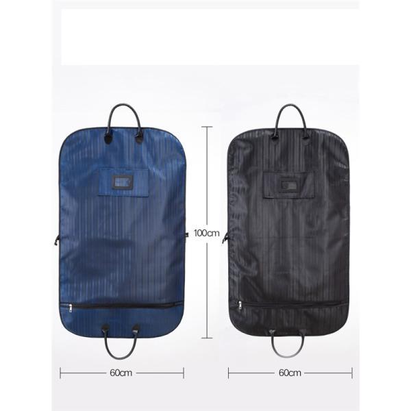 ガーメントバッグ ビジネスバッグ 冠婚葬祭 出張 バッグ PC 旅行 スーツケース 旅行バッグ ワイシャツ カバー 収納 旅行 スーツ入れ トラベル|kyouwaya|09