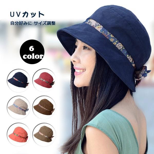 UVカット 帽子 UV つば広 レディース ハット 日よけ 折りたたみ リボン 大きいサイズ 紫外線対策 日焼け対策 熱中症 UV対策 小顔効果抜群 春夏 女優帽 飛ばない