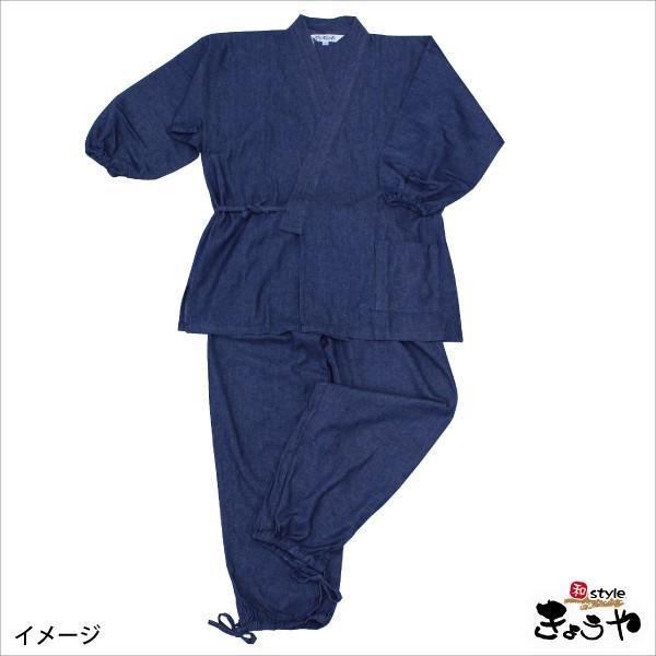 メンズ デニム作務衣 男性用 紳士 おしゃれ 春 秋 冬 kyouya 03