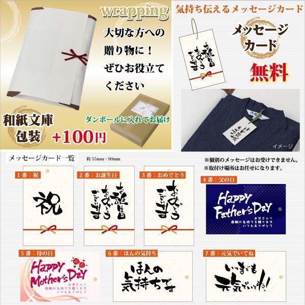 メンズ デニム作務衣 男性用 紳士 おしゃれ 春 秋 冬 kyouya 05