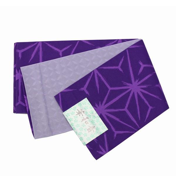 浴衣帯 半巾帯 リバーシブル 半幅帯 ゆかたおび 小袋  麻の葉柄 241|kyouya