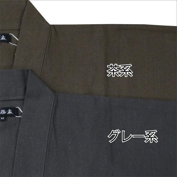 創作木綿作務衣 メンズ 男性用 紺 黒 M L LL サイズ 春 秋 冬|kyouya|03