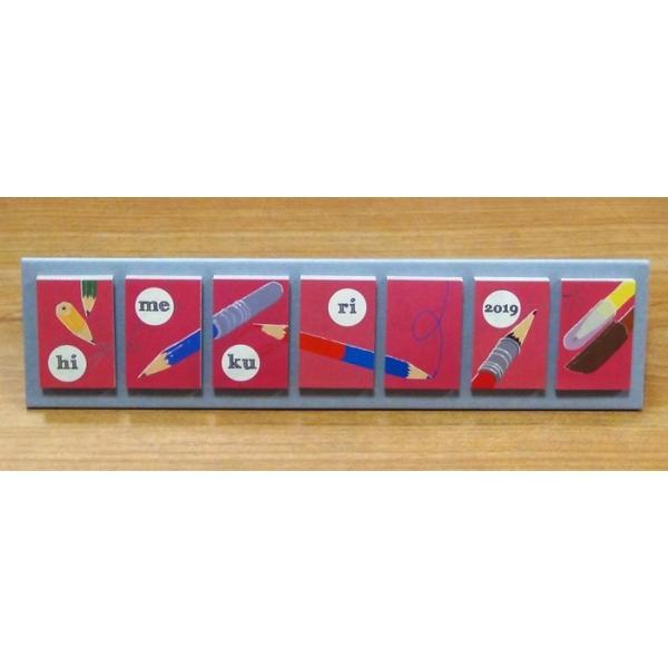 めくって貼れる!卓上型の日めくり付せんカレンダー2019 himekuriヒメクリ Page-a-day calendar (stationary)|kyouzai-j