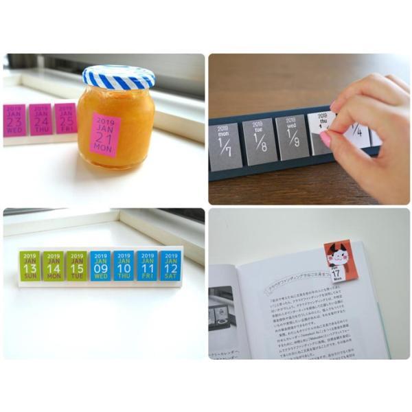 めくって貼れる!卓上型の日めくり付せんカレンダー2019 himekuriヒメクリ Page-a-day calendar (stationary)|kyouzai-j|04