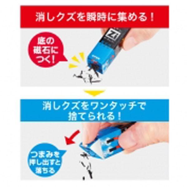 クツワ『磁ケシ』消しクズがくっつく! Zi-Keshi|kyouzai-j|02
