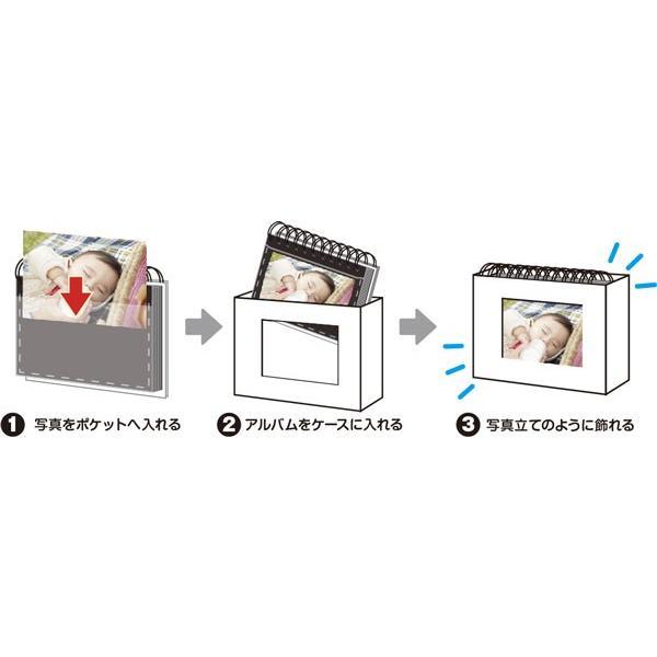 『ミッキーマウス スクリーンデビュー90周年デザイン シリーズ』 フレームケースアルバム<グレー>|kyouzai-j|04