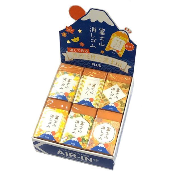PLUSプラス エアイン 富士山消しゴム 限定 新色 〜秋〜もみじ富士 ※スリーブの柄は選べません