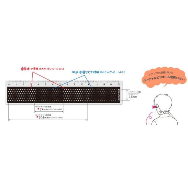 サンスター文具 ハッキリ見えるピンホール定規メガミエ ブルー S4005953|kyouzai-j|04