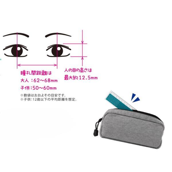 サンスター文具 ハッキリ見えるピンホール定規メガミエ ブルー S4005953|kyouzai-j|05