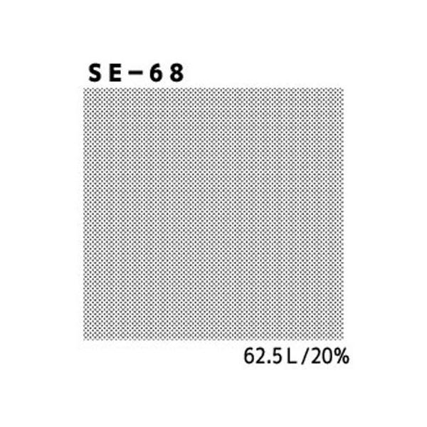 DELETERデリータ デリータースクリーン SE-68