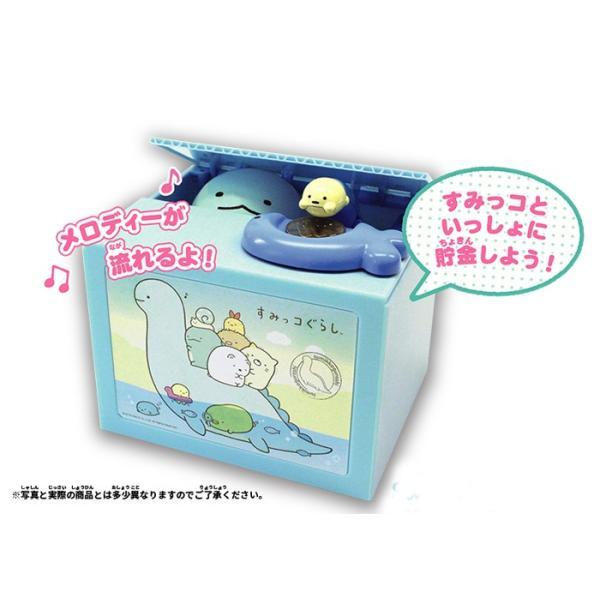 SHINEシャイン 貯金箱 すみっコぐらしバンク とかげ いたずらBANK|kyouzai-j|02