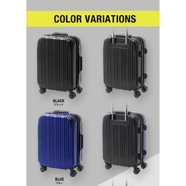 スーツケース 機内持込 キャビンサイズ 小型 Sサイズ アクタス ツートンハード  キャリーケース