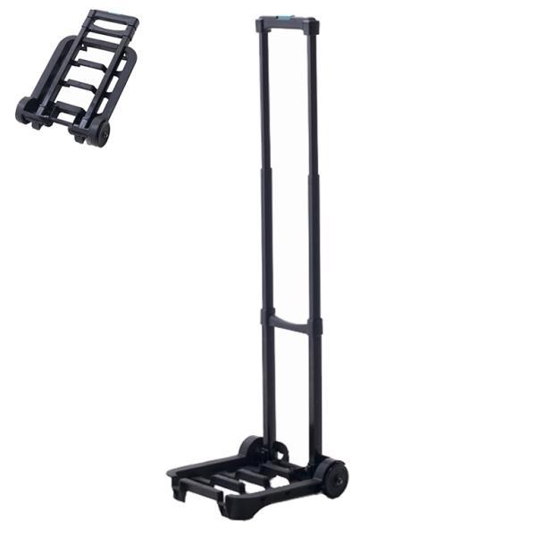 キャリーカート 折りたたみ コンパクトな折りたたみ式 ABS+アルミキャリーカート ブラック 台車 耐荷重30kg