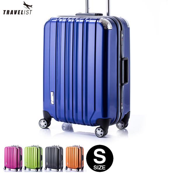 スーツケース キャリーケース TRAVELIST トラスト TSA PC100%鏡面 小型4輪Sサイズ  あすつく対応 おすすめ 人気