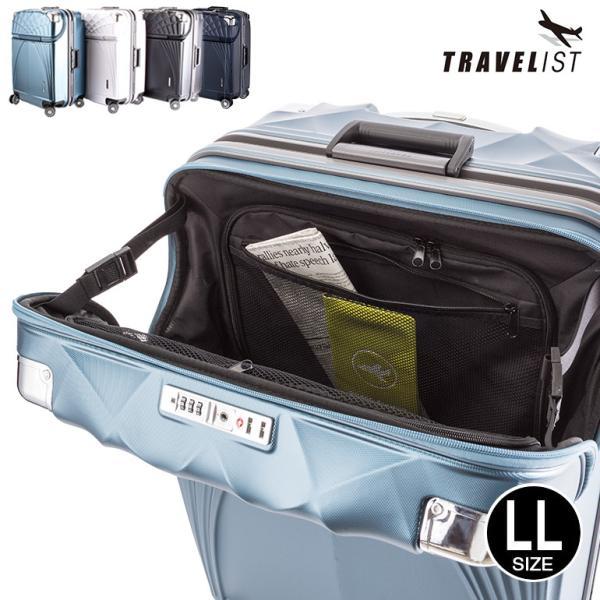 スーツケース大型 LLサイズ トップオープン 上開き ピエドラトラベリスト フレームLL TRAVELIST 送料無料