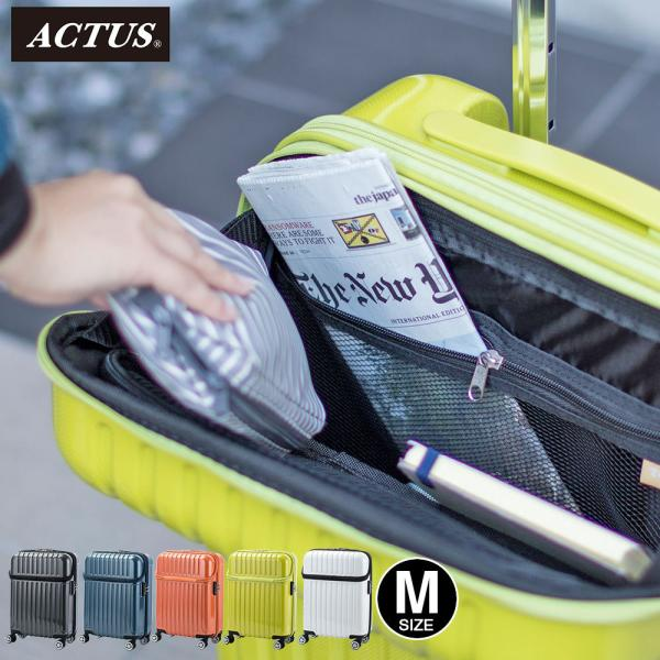 スーツケース 中型 Mサイズ トップオープン 上開き トランク キャリーケース 旅行  軽量 アクタス トップオープン 上開きジッパーハード topopen トップス