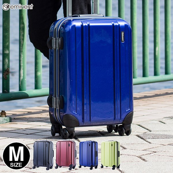 スーツケース 中型〜大型 Mサイズ MLサイズ 軽量 キャリーケース EMINENT エミネント e-LUGGAGE2 e-ラゲッジ TSAロック