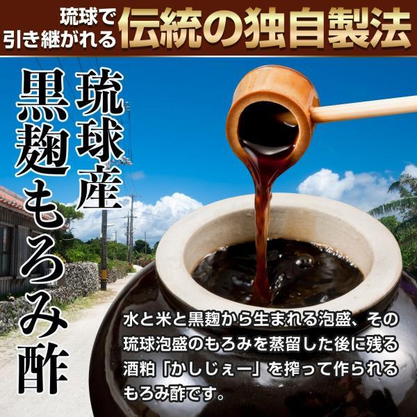 すっぽんもろみ酢 コラーゲン ダイエット 肥前 すっぽん もろみ酢 アミノ酸 サプリ サプリメント 純すっぽんもろみ酢 30日分|kyowashokken|04