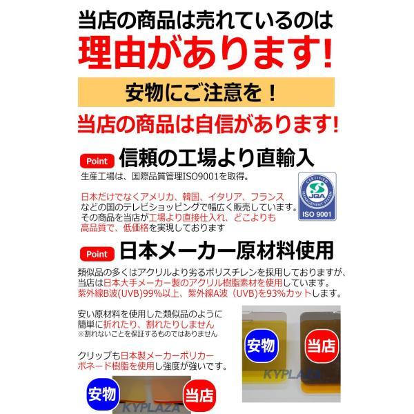 --2個セット-- Day&Night サンバイザー 正規品 特許番号取得 日本語説明書 パーフェクトビュー より大きいサイズ|kyplaza634s|02
