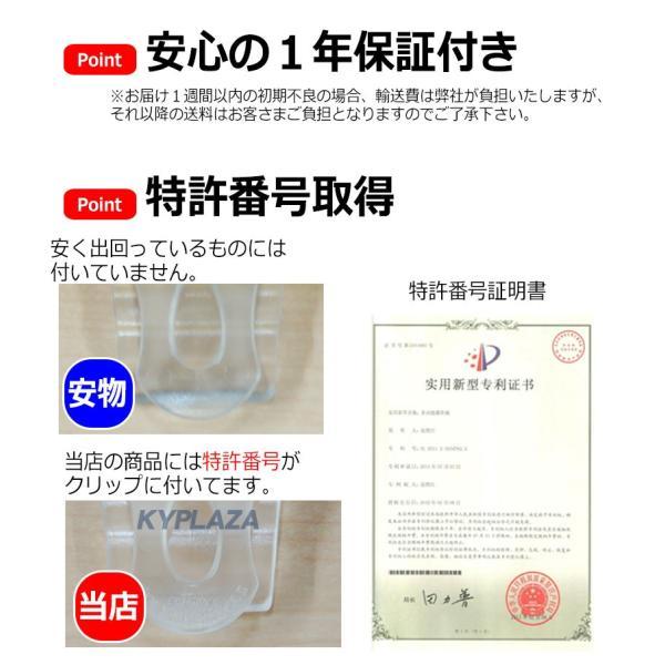 --2個セット-- Day&Night サンバイザー 正規品 特許番号取得 日本語説明書 パーフェクトビュー より大きいサイズ|kyplaza634s|03