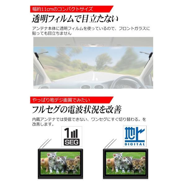 フィルムアンテナ ワンセグ フルセグ テレビ受信用 感度 アップ L字型 2枚セット MMCX MicroMCX 端子 オス端子|kyplaza634s|03