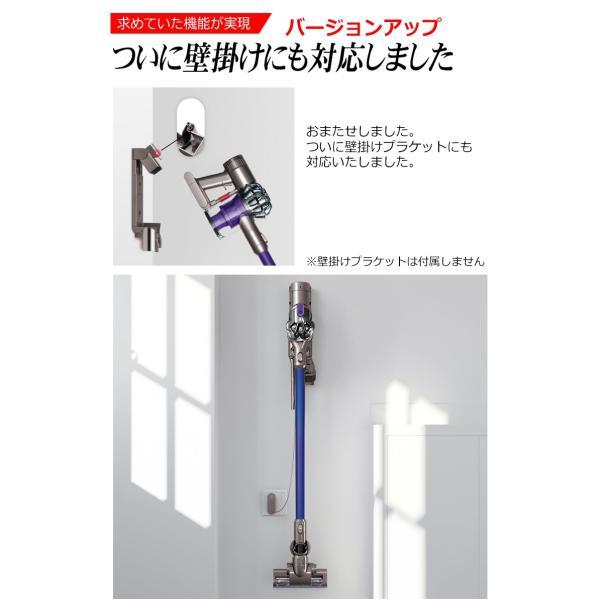 ダイソン dyson 互換 ACアダプター 充電器 充電ランプ V6 V7 V8 DC58 DC59 DC61 DC62 DC74 PSEマーク取得 互換品 1年保証 純正品 と同じように使える 壁掛け対応|kyplaza634s|05
