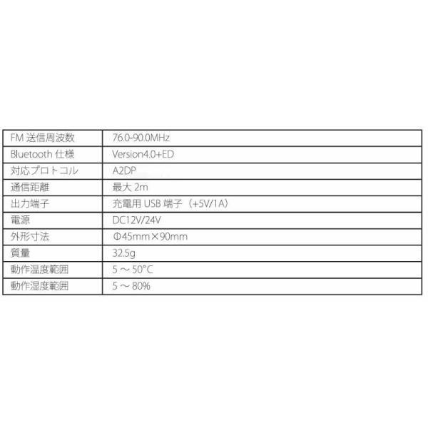 Bluetooth 4.0 対応 液晶 FMトランスミッター iPhone Android 対応 ハンズフリー 機能付き 12V 24V 日本語 マニュアル付属 1年保証|kyplaza634s|03