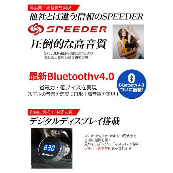 Bluetooth 4.0 対応 液晶 FMトランスミッター iPhone Android 対応 ハンズフリー 機能付き 12V 24V 日本語 マニュアル付属 1年保証|kyplaza634s|04
