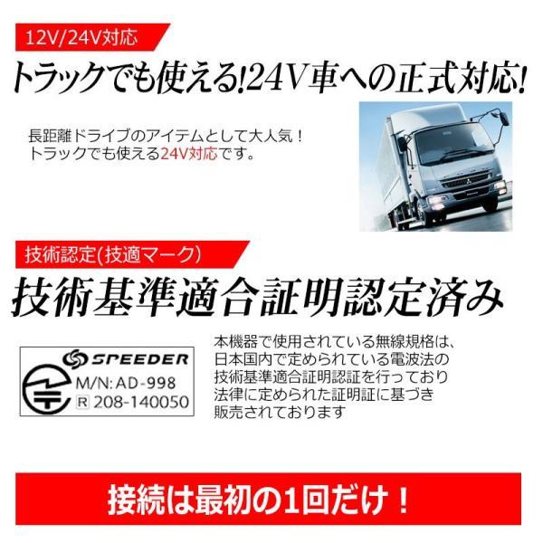 Bluetooth 4.0 対応 液晶 FMトランスミッター iPhone Android 対応 ハンズフリー 機能付き 12V 24V 日本語 マニュアル付属 1年保証|kyplaza634s|06