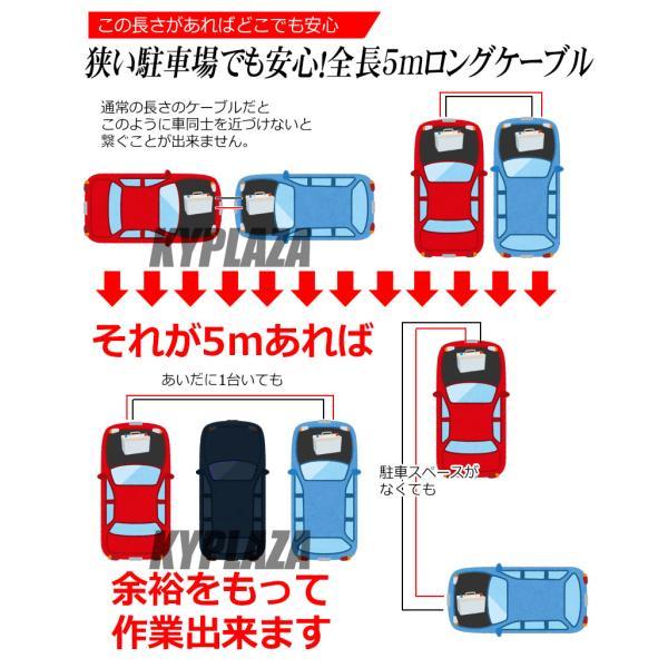 ブースターケーブル 5m 500A 大容量 極太 自動車 バイク 使い方簡単 バッテリー上がりに 12V 24V 両対応 日本語説明 付き|kyplaza634s|04