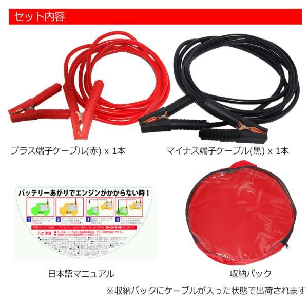 ブースターケーブル 5m 500A 大容量 極太 自動車 バイク 使い方簡単 バッテリー上がりに 12V 24V 両対応 日本語説明 付き|kyplaza634s|06
