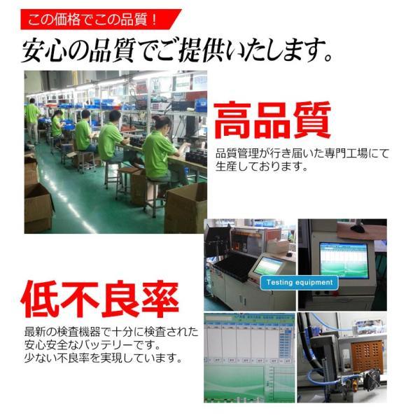 マキタ makita バッテリー リチウムイオン電池 BL1430 BL1460 BL1460B 対応 大容量 6000mA 6.0A 互換 14.4V サムソン セル 残容量表示 自己故障診断機能 1年保証|kyplaza634s|05
