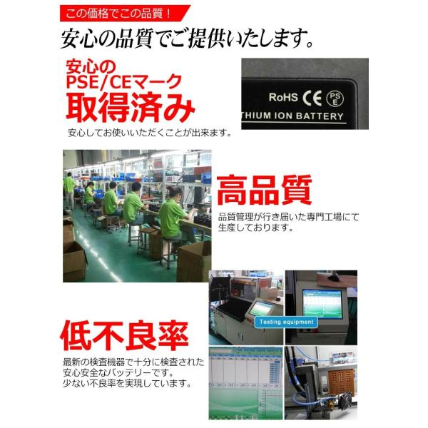 マキタ makita バッテリー リチウムイオン電池 BL7010 対応 互換7.2V 2000mAh 工具用バッテリー 高品質 サムソン サムスン 製 セル採用 1年保証|kyplaza634s|04