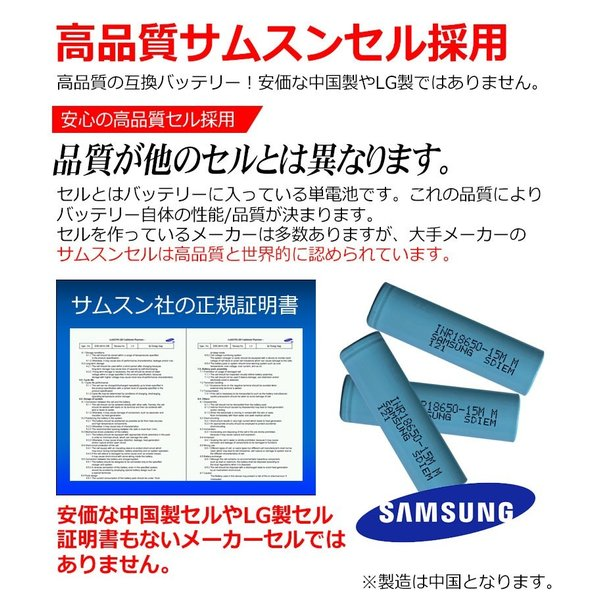 --2個セット-- マキタ makita バッテリー リチウムイオン電池 BL7010 対応 互換7.2V 2000mAh 工具用バッテリー 高品質 サムソン サムスン 製 セル採用 1年保証|kyplaza634s|03